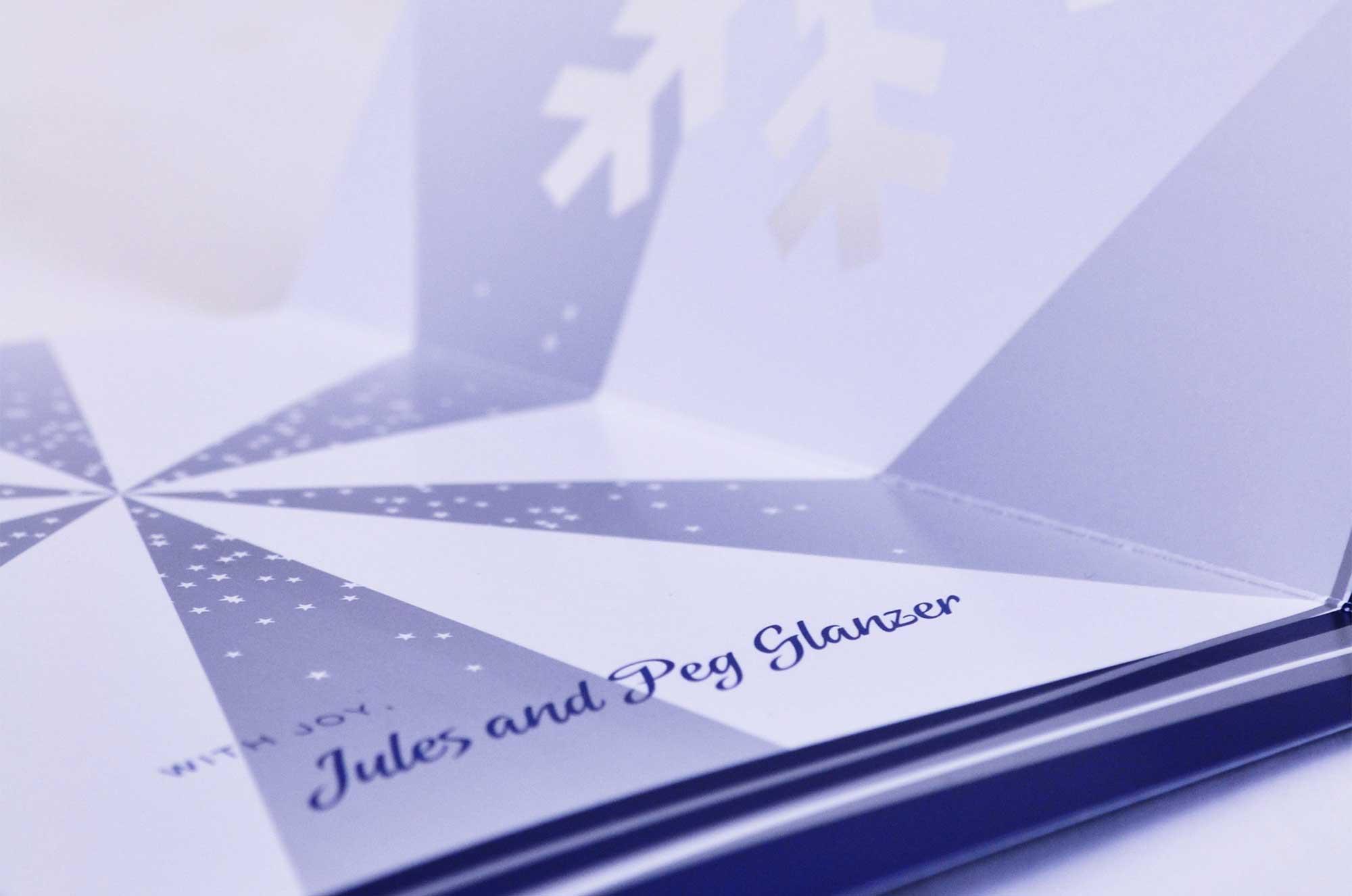 ChristmasCard5.jpg
